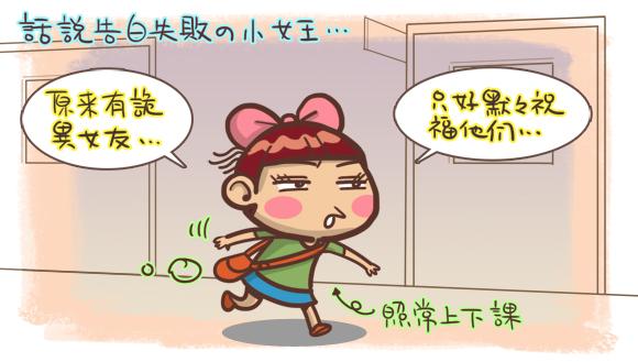 名古屋愛情故事01