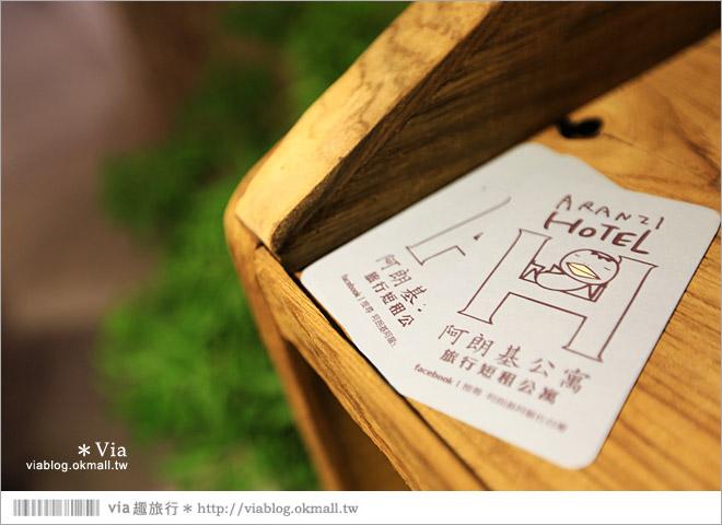 【台南住宿推薦】台南阿朗基公寓~台南神農街民宿再一可愛主題風格新作!(圖多)69
