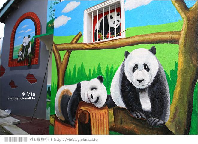 【雲林熊貓村】斗南鎮石龜熊貓村~最新!超萌又生動的立體3D畫彩繪村再一彈!10
