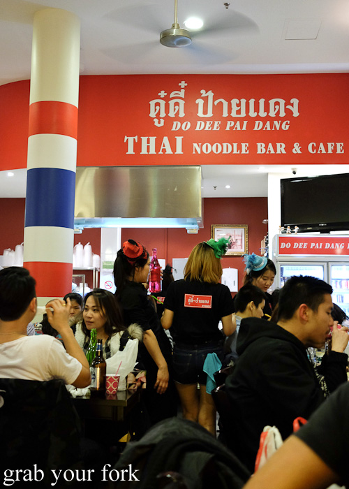 Do Dee Paidang Thai noodle bar in Haymarket Chinatown Sydney