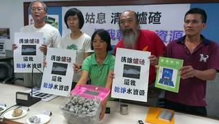 大林自救會及環保團體召開記者會,呼籲高雄市政府清除爐碴。(攝影:曾宏智)