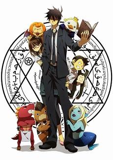 Yondemasu yo, Azazel-san OVA - Yondemasu yo, Azazel-san. OVA