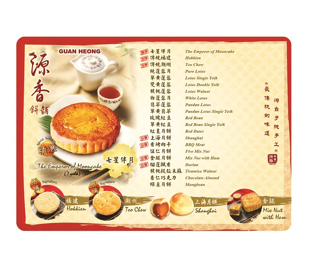 menu 2 without pricelist