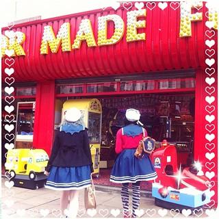 {140614} arcade~