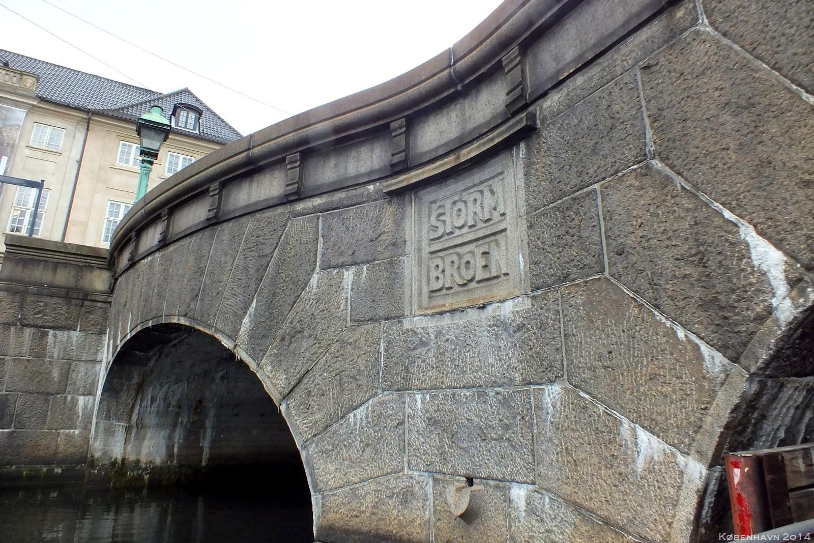 Storm Broen, København, Denmark