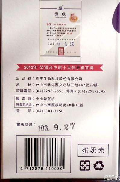 DSC08043