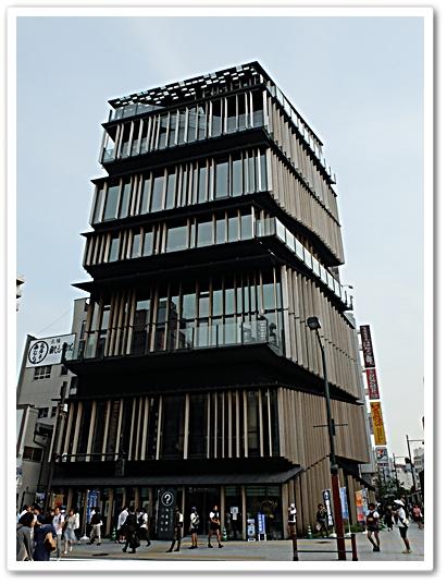 淺草文化中心