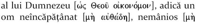 ierarhie 13