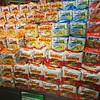 #nissin #ramen #heaven at #tntsupermarket