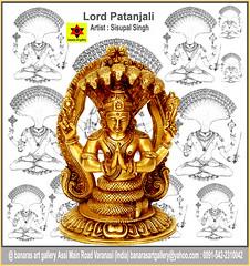 Lord Patanjali Artist Sisupal Singh