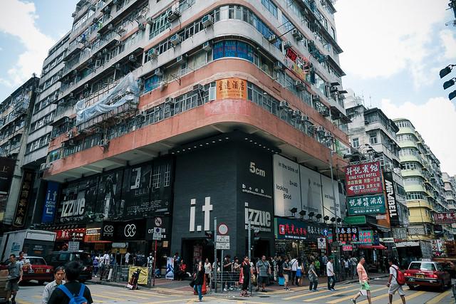 Hong Kong 2014 Trip_day2_30