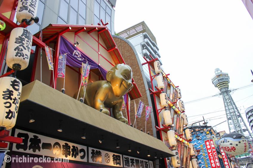 Japan 2014 Post #5