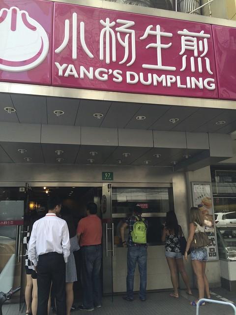 Yang's Dumpling in Shanghai
