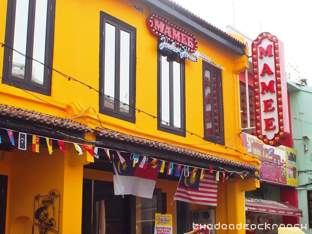 jonker, jonker street, jonker walk, malacca, malaysia, travels,  马六甲, 鸡场街