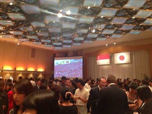 Tokyo Singapore embassy National Day reception