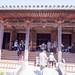 道成寺まで-4