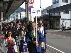 Photo:chigo san, child procession-photo 4 By anthroview
