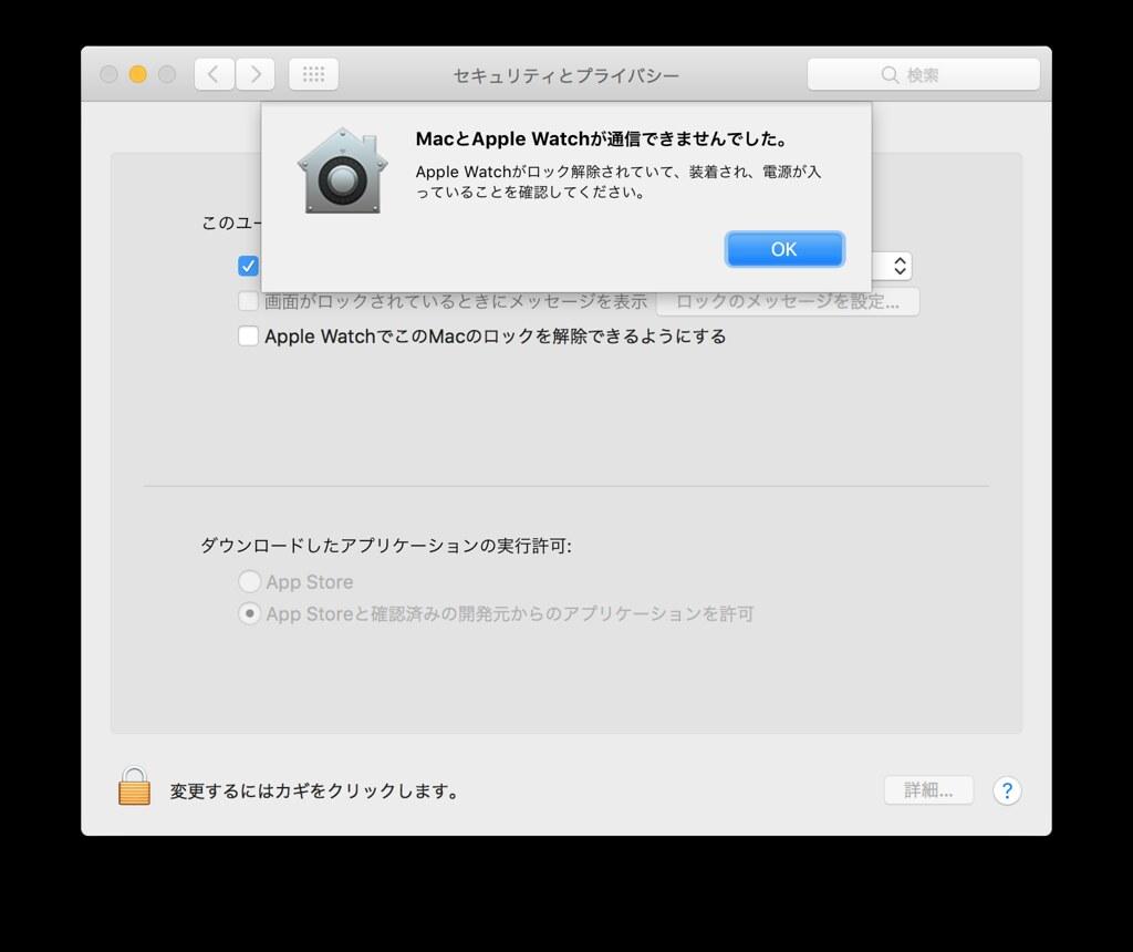 スクリーンショット 2016-11-01 04.40.10
