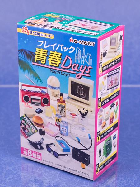 レビュー リーメントぷちサンプル「プレイバック青春Days」