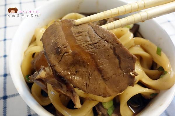 新竹岩漿火鍋宅配牛肉麵 (21).JPG