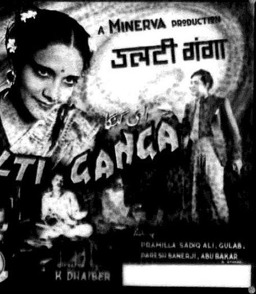 Ulti Ganga 1942 2