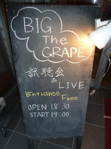 big the grape 試聴会&LIVE&ウムバー@高円寺 amp cafe