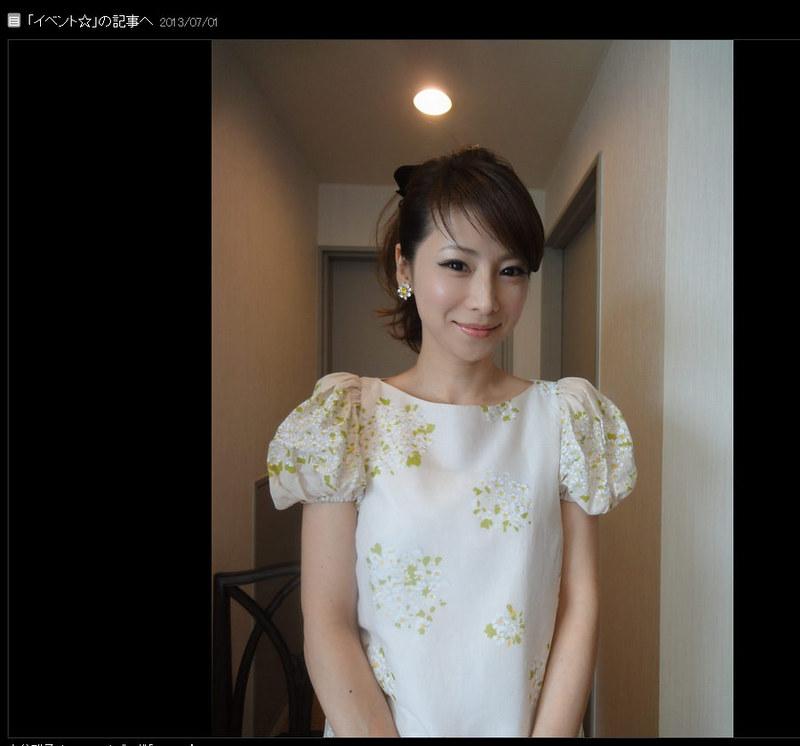 イベント☆の画像  水谷雅子オフィシャルブログ「Masako's Life style」P… - Mozilla Firefox 22.06.2014 224151