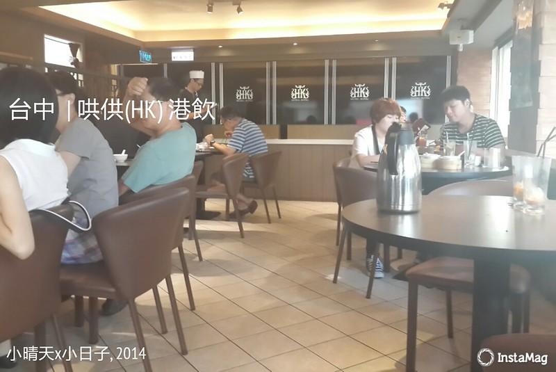 2014, 台中/陪好友試婚紗/哄供聚餐