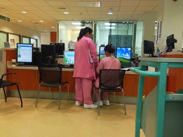 Qatar Hamad Hospital Emergency Department