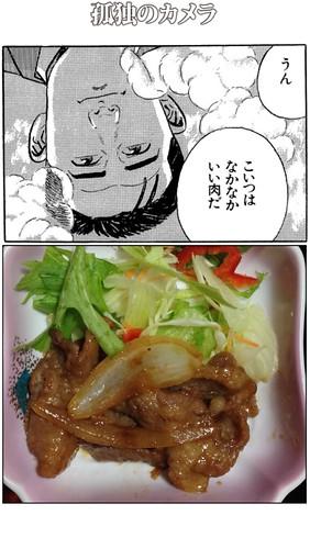 鹿籠ブタ料理♪