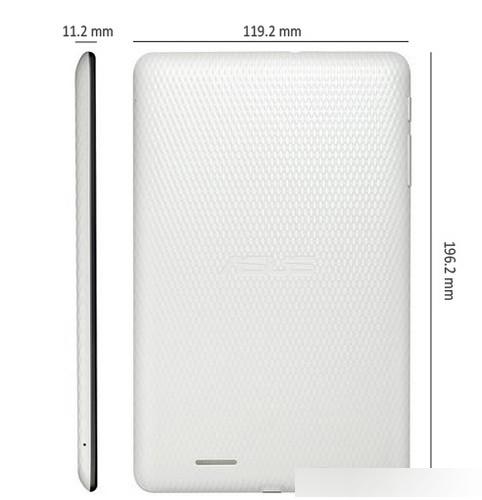 MemoPad HD7 giá 2.5 triệu hấp dẫn ở điểm nào - 28366