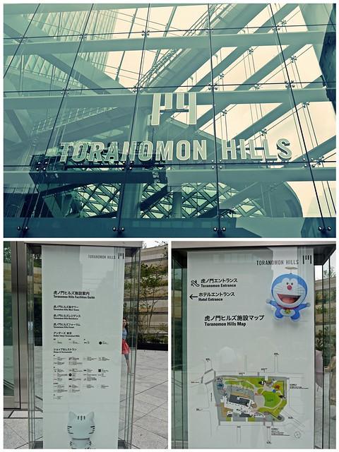 Toranomon