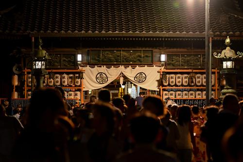 2014 A large paper lantern festival D600-129