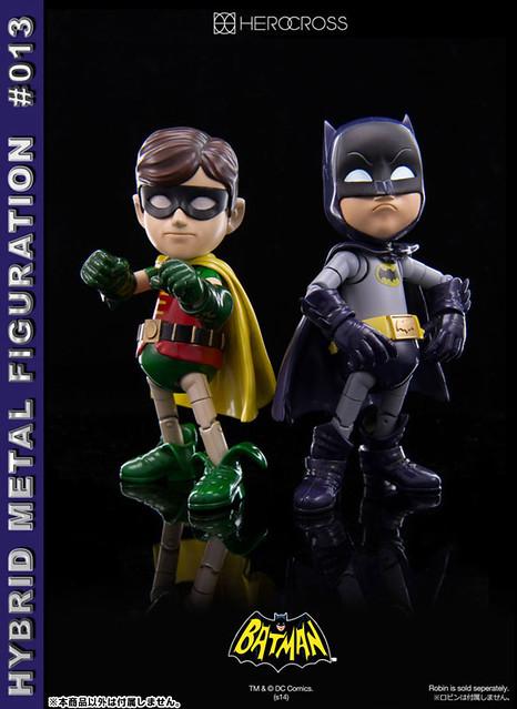 Herocross 蝙蝠俠 羅賓 1966 TV版本