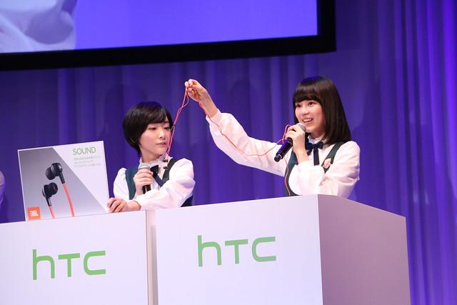HTC Conference Tokyo 2014 HTC J butterfly