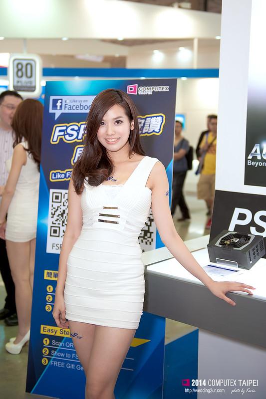 2014 computex Taipei SG42