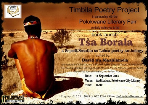 Tsa Borala English book launch