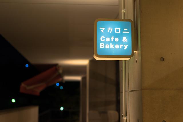 Macaroni-cafe_12