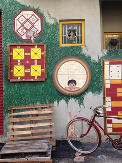 Laman Seni 7 @ Lorong Belakang, Shah Alam