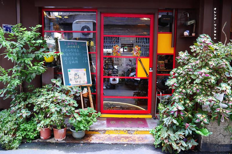 15294380366 f0a563013e c - 華泰咖啡‧餐飲 │中區:台中曼巴咖啡創始店~走進三民路二段18巷的1984年