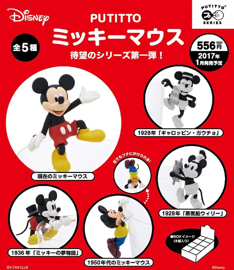 史上第一個登上好萊塢星光大道的動畫角色!PUTITTO 米老鼠 PUTITTO ミッキーマウス