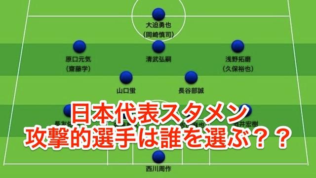 ogilog37_japan_mf