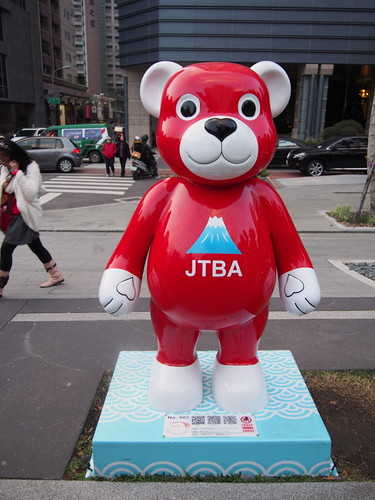 002 日本泰迪熊協會Japan Teddy Bear Association