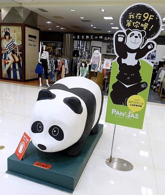 1 1600熊貓世界之旅-SOGO復興館日式庭園