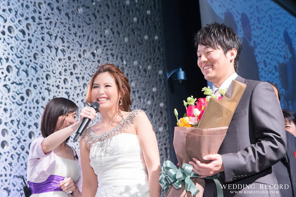 2014.03.15 Wedding Record-076