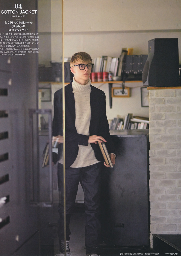 Dominik Sadoch0008(men's FUDGE vol.58 2013_12)