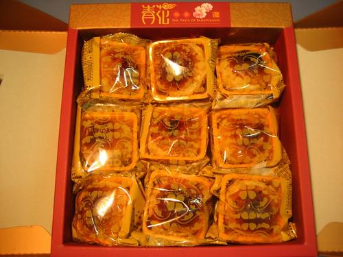 唯王食品中秋節禮盒-青花瓷禮盒內層 (5)