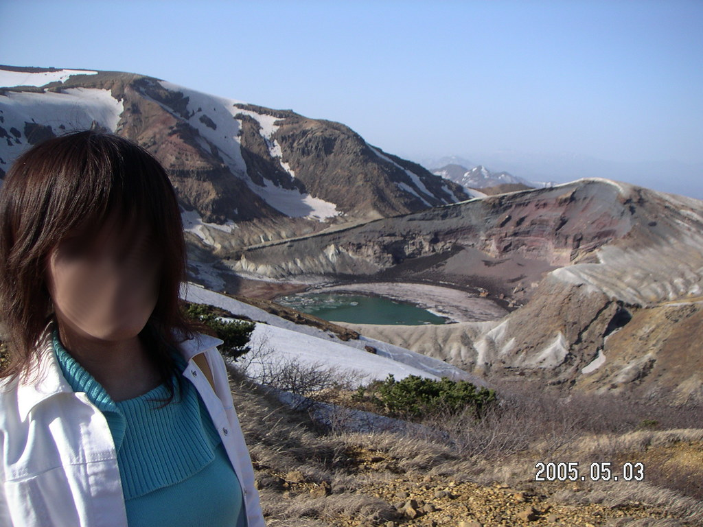 蔵王のお釜20050503 (22)
