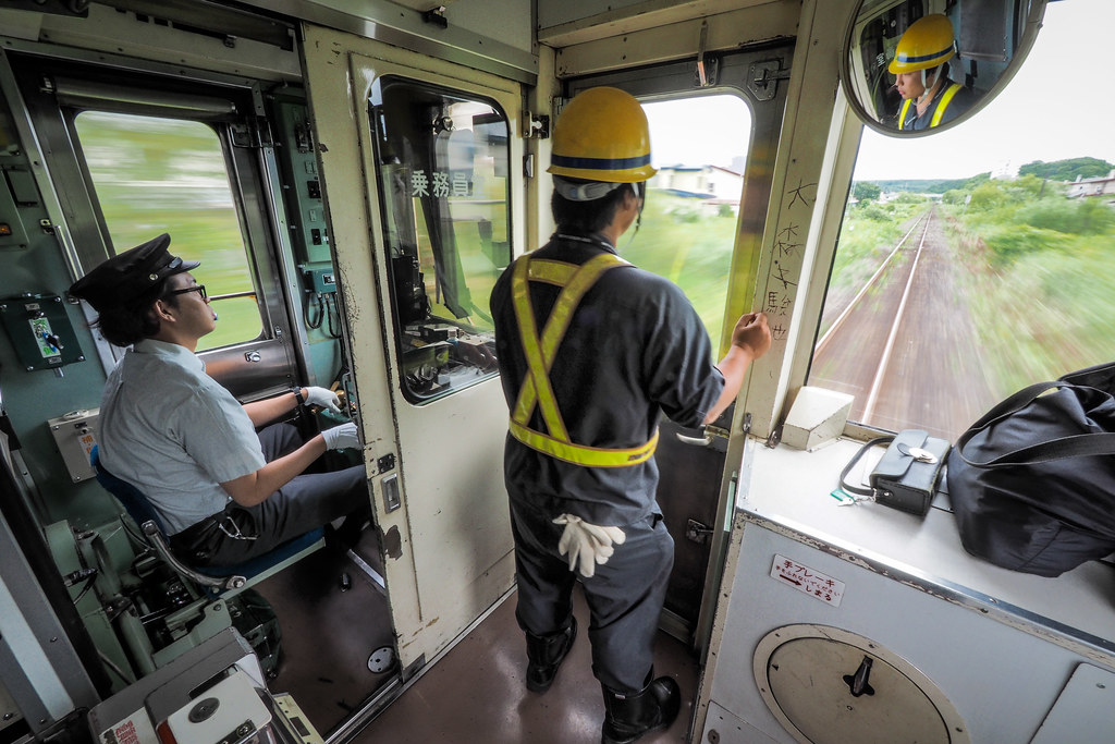 """The """"oneman"""" slow train from Kushiro to Nemuro, Japan"""