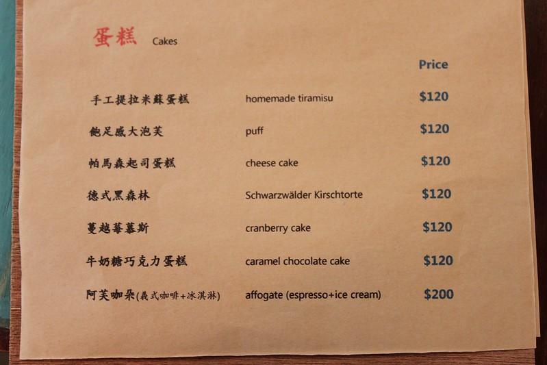 等一個人咖啡。台北文山。travel-17度C旅遊 (53)